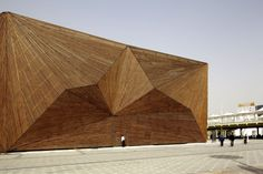 The Canadian Pavilion at the Shanghai World Expo 2010 / one of my favorite pavilions i saw at the expo