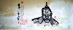 mongolian calligraphy - Google Search