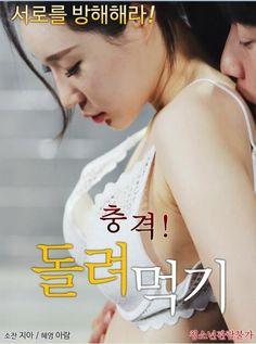 South Korea Language, Jin, Drama Free, Kim Dong, Romance Movies, Full Movies Download, Watches Online, Korean Drama, 18 Movies