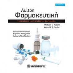 Aulton Φαρμακευτική: Σχεδιασμός και Παρασκευή Φαρμάκων (4η έκδοση) Soap, Personal Care, Bottle, Self Care, Personal Hygiene, Flask, Bar Soap, Soaps, Jars