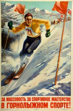 1950s Russian Ski: Third Masters Tournament Ski Poster  Lithograph in colours printed in 1952 in Moscow, CCCP promoting an early Russian ski sports tournament