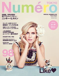 Like♡ | Nicky Hilton by Elena Rendina for Numéro Tokyo Special Summer July 2016 Cover - Gucci