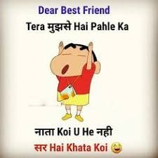 Anamiya Khan Friends Quotes Funny Funny Attitude Quotes Some Funny Jokes