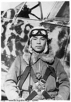 Kamikaze Pilots, Imperial Japanese Navy, Man Of War, Japanese Poster, Vintage Airplanes, Military Photos, Ww2 Aircraft, Nose Art, World War Two
