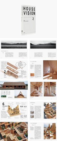 HOUSE VISION 2 書籍 会場にて先行発売を開始