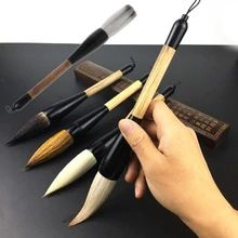 Professional Chinese calligraphy writing brush, the Chinese calligraphy brush is a kind of the traditional writing and painting tools in China. Professional for calligraphy regular script, bamboo shaft, comfortable to handle. Calligraphy Drawing, How To Write Calligraphy, Chinese Calligraphy, Paint Brush Art, Paint Brushes, Brush Type, Brush Set, Painting Tools, Chinese Art