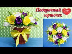 Крокусы из Лент . Подарочный горшочек с Цветами / Crocuses of Ribbons. Gift pot - YouTube