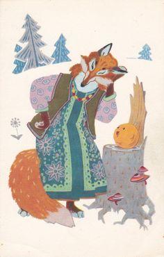 """Illustration by Afanasyev for """"Gingerbread Man"""" - 1968, Soviet Artist"""