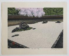 Shufu MIYAMOTO (1950) : Ryoanji no haru (Spring at Ryoanji temple) Ryoanji, Woodblock Print, Kyoto, Temple, Zen, Objects, Japanese, Spring, Artwork