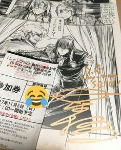 D Gray Man, Grey, Manga Games, Manga Comics, Manga Anime, Stationary, Fanart, Drawings, Artwork