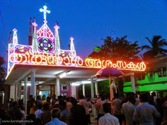 Poomala Church at Thrissur, #Kerala #IndianPictures