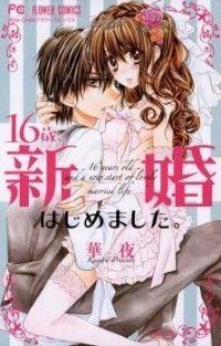 Zetsubou Baby | my favorites mangas | Pinterest
