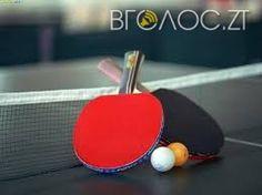 Житомирські студенти на чемпіонаті з настільного тенісу вибороли перше місце | Вголос.zt