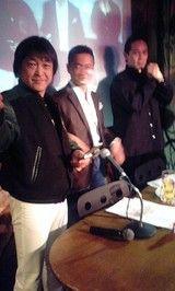 Jin, Dai e Bun