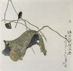 Qin Tianzhu(Chinese, Lotus Bird, sumi-e Lotus Artwork, Lotus Painting, Japanese Painting, Chinese Painting, Gravure Photo, Japanese Art Modern, Japanese Calligraphy, China Art, Traditional Paintings
