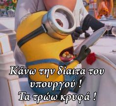 Diet Humor, Food Humor, Funny Food, Minions, Funny Greek Quotes, Funny Photos, The Funny, Greece, Hilarious