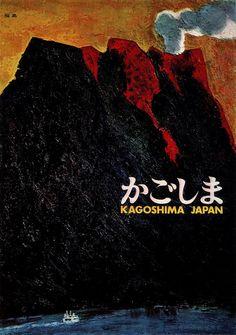mid-century travel poster to Japan, Shigeo Fukuda Illustration