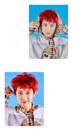 Chanyeol lucky one Exo Lucky One, Exo Lockscreen, Park Chanyeol, Disney Characters, Fictional Characters, Husband, Wallpapers, Kpop, Disney Princess