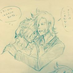 One Piece, Vinsmoke family. Sanji, Ichiji