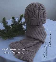 Men's hat and scarf knitting. Knitting Designs, Knitting Patterns, Crochet Patterns, Knit Crochet, Crochet Hats, How To Make Scarf, Sweater Hat, Knitting Stiches, Hat For Man