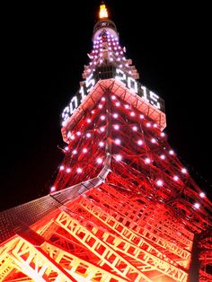 2015 Happy New Year!! Tokyo Tower