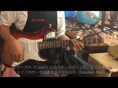 Suhr Guitars / Pro Sreies Standard Pro Aged Cherry Burst / Rosewood 【名古屋栄店】 - Tronnixx in Stock - http://www.amazon.com/dp/B015MQEF2K - http://audio.tronnixx.com/uncategorized/suhr-guitars-pro-sreies-standard-pro-aged-cherry-burst-rosewood-%e3%80%90%e5%90%8d%e5%8f%a4%e5%b1%8b%e6%a0%84%e5%ba%97%e3%80%91/