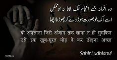 #25thOctober #deathanniversary #sahir Saab