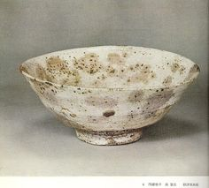 Chasabel! Korean Ceramics