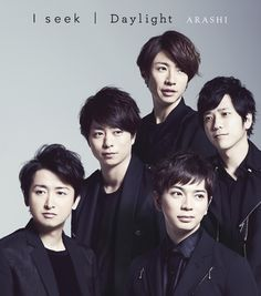 Arashi - I seek/Daylight single) 2016 Music Covers, Album Covers, Jun Matsumoto, English Reference, You Are My Soul, Family Songs, Ninomiya Kazunari, Japanese Boy, Pop Songs