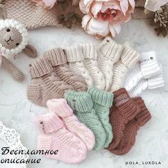 Kids Socks, Baby Socks, Knit Baby Booties, Baby Knitting, Knitted Baby, Burlap Wreath, Fingerless Gloves, Arm Warmers, Little Ones