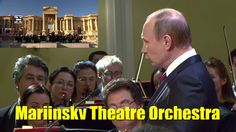 Putin Speaks before the Concert by Mariinsky Orchestra