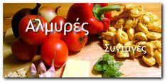 Γκουλας, ουγγρική σούπα, τσέχικη συνταγή,