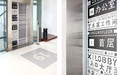 Times Museum, China by Nivard Thoes, via Behance