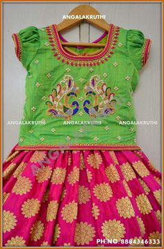 Peacock Hand Embroidery designs by Angalakruthi boutique Bangalore Peacock designs on kids lehenga Kids tradational wear with peacock Embroidery design Kids Dress Wear, Kids Gown, Dresses Kids Girl, Kids Outfits, Kids Wear, Baby Dresses, Wedding Dresses, Baby Girl Dress Patterns, Baby Dress Design