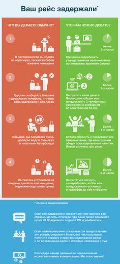 http://infografics.ru/page-4/