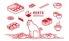 Bento Graphics - Website Re-design designed by Bento Graphics Inc. Connect with them on Dribbble; Custom Logo Design, Label Design, Icon Design, Branding Design, Graphic Design, Bento, Sushi Logo, Restaurant Icon, Newspaper Design