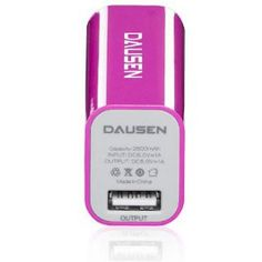 Dausen tilbyr en kvalitetsserie med gode backup batterier som gjør at du kan ha strøm hele dagen til din iPhone og også andre smarttelefoner. -  See more at: http://www.podpad.no/iphone-4-no/ladere-og-adaptere-no-4/dausen-backup-batteri-lader-til-mobil-lilla.html