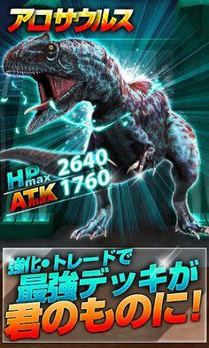 恐竜ドミニオン[登録不要の無料恐竜シミュレーションゲーム] - Google Play の Android アプリ