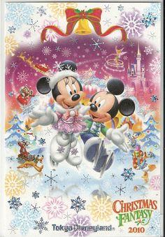 Tokyo Disneyland's Christmas Fantasy 2010 Mickey Mouse Art, Mickey Mouse Wallpaper, Mickey Mouse Christmas, Mickey Mouse And Friends, Disney Wallpaper, Hades Disney, Disney Love, Disney Magic, Walt Disney