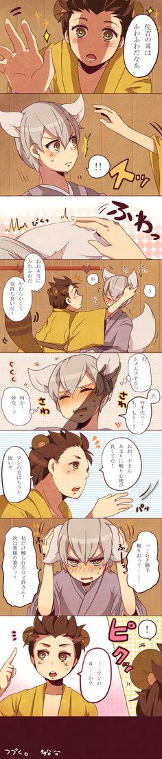 Tags: Anime, Sengoku Basara, Comic, Capcom, Tokugawa Ieyasu (Sengoku Basara)