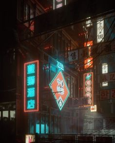 A genre of science fiction and a lawless subculture in an oppressive society dominated by computer technology and big corporations. Arte Cyberpunk, Cyberpunk Aesthetic, Cyberpunk City, City Aesthetic, Neon Nights, City Landscape, Fiction, Shadowrun, City Photography