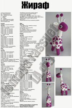 24 Ideas for crochet amigurumi giraffe Giraffe Crochet, Crochet Bear, Crochet Animals, Free Crochet, Crochet Doll Pattern, Crochet Toys Patterns, Crochet Patterns Amigurumi, Crochet Dolls, Amigurumi Doll