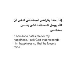 If someone hates me