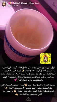Homemade cream for pregnancy belly (palmer's cocoa butter + shea butter + coconut oil + bio oil + vitamen E drops)