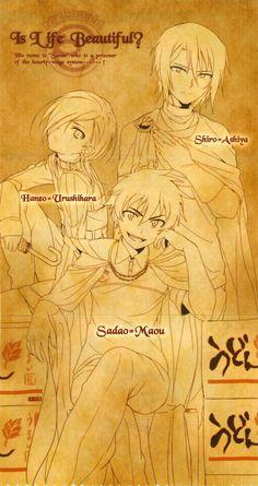 029 (Artist), Hataraku Maou-sama!, Urushihara Hanzo, Ashiya Shirou ...