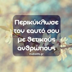 Philosophy Quotes, Meaningful Life, Live Laugh Love, Greek Quotes, Picture Quotes, Wise Words, Favorite Quotes, Psychology, How Are You Feeling