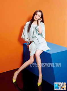 Yang Mi covers COSMO magazine - Xinhua   English.news.cn