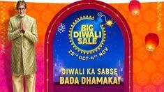 Good Insta Captions, Diwali Sale, Mobile Offers, Diwali Festival, Smart Tv, Tvs, Basket, Learning, Studying