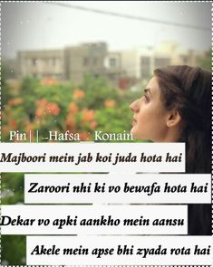 Good Thoughts Quotes, Girly Attitude Quotes, Cute Baby Quotes, Girl Quotes, Couple Goals Texts, Birthday Verses For Cards, Love Shayari Romantic, My Feelings For You, Heart Touching Love Quotes