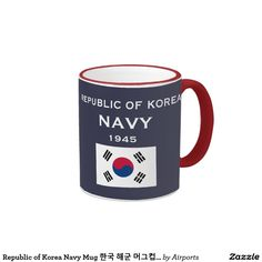 Republic of Korea Navy Mug 한국 해군 머그컵 공화국